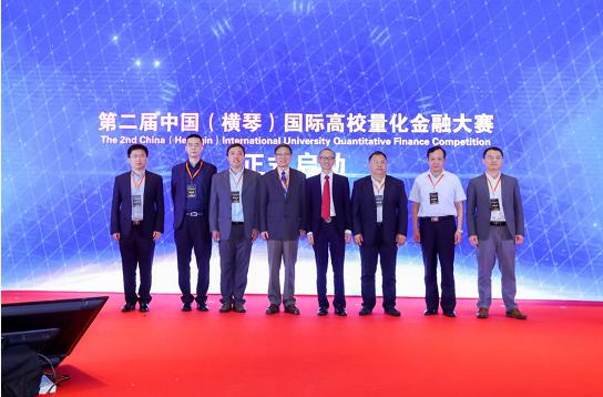 第二届中国(横琴)国际高校量化金融大赛正式启动,蘑菇智能协办